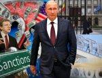 Взгляд из Польши: Санкции против России - гора родила мышь