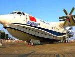 Появились кадры испытаний крупнейшего в мире самолета-амфибии