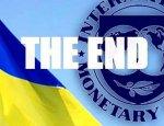 Дефолт вместо реформ: что скрывает МВФ в финансовом пакете для Украины