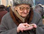 Снимайте деньги со счетов: стало известно, как будут грабить украинцев