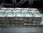 Сотрудники госкорпорации «Внешэкономбанк» получат премии на 1,1 млрд рублей