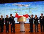Российская авиация станет китайской?