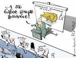 Виртуальный бюджет Украины: о чем говорят цифры