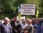 СМИ признали: пенсионная реформа - провал, 1500 гривен будет получать учитель