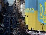 Россия потребовала от Украины выплаты процентов по евробондам