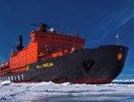 Атомный ледокол РФ «50 лет Победы» поставил рекорд на пути к Арктике