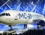 МС-21 скоро увидит свет: новейший авиалайнер РФ представят мировой публике