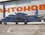 Украина готова пожертвовать своим ГП «Антонов» ради Европы