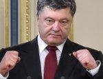 Порошенко пытается продать финнам обветшавшие украинские предприятия