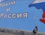 Застройщики и чиновники превращают Крым в Украину