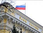 ЦБ России высказался против роста зарплат у россиян