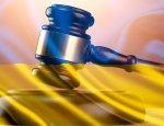 Суд Лондона отправил Киев в нокдаун