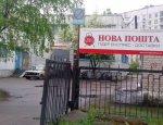 Тотальный контроль: на Украине все посылки вскрываются на почте