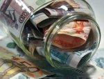 Обложить все: Минфин предожил ввести налог на банковские вклады граждан