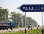 Проект «газовая изоляция» ДНР - банальный распил