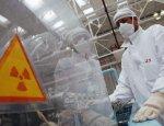 Российские ядерщики возрождают уникальную мини-АЭС времен СССР