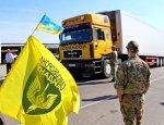 Как Киев жестоко опозорился с блокадой Крыма