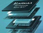 Прибавка к мощности: Российские процессоры «Байкал» догнали мировых лидеров