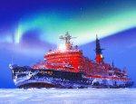 Покорение Севера: Россия готовит серию мощнейший атомных ледоколов
