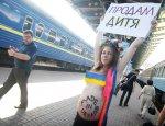 Киев «довел до истерики» украинок: побежим рожать в Россию!