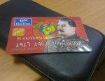 Путин должен сделать с долларом тоже самое, что Сталин сделал в 1947 году