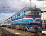 Украина запустит новую ж/д ветку в Одессу, чтобы ограничить поездки в Крым