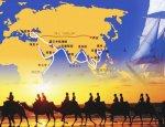 Геополитические коллизии вокруг проекта «Один пояс, один путь»
