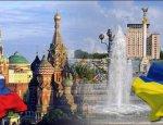 Украинцы решили выяснить, в чем Украина лучше России и ужаснулись