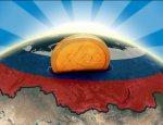 Разрыв шаблона: на Украине пообещали «порезать» экономику России