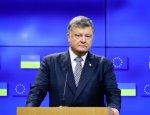 «Северный поток-2» — месть Украине