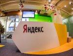 И позор, и война: Яндекс повторил судьбу Сбербанка