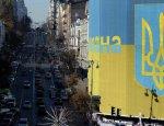 Агентство Fitch: рейтинг Украины — «B-»