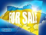 «Рэволюция гидности» как предпродажная подготовка Украины