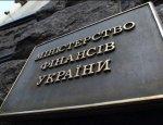"""Минфин: Украина """"с уважением"""" относится к вердикту суда Лондона"""