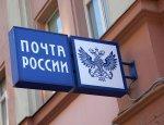 Работа мечты. Зачем Почте России сотрудники Сбербанка?
