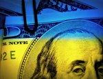 США решили сократить финансовую помощь Украине в четыре раза