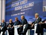 Санкции в отношении России будут длиться вечно