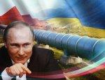 Газовая проституция: Польша развела Украину на энергетическое рабство