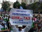 Расходы на субсидии на Украине будут сокращать за счёт самих граждан