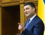 Гройсман надеется, что 3 апреля МВФ одобрит транш для Украины