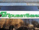 Против ПриватБанка подано исков на 9 млрд грн