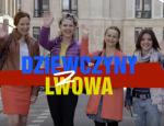 Украинцы спасли экономику Польши – рабы нынче в цене