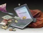 Верховная рада готовит закон о налогообложении электронных кошельков