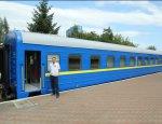 Кадры новых вагонов Укрзалiзницi позабавили социальные сети: до было лучше