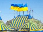 Большая распродажа по-киевски: кто на Украине жил, тот в цирке не смеется