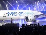 Подписание контракта на поставку «Аэрофлоту» МС-21 состоится через месяц