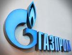Киев начал поиски активов Газпрома для взыскания 6,4 млрд долларов