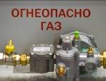 Украина шантажирует Россию, чтобы подписать новый контракт на газ