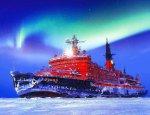 Арктический флот: Россия ударными темпами наращивает судопроизводство