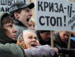 Почему украинцы не умирают с голоду?